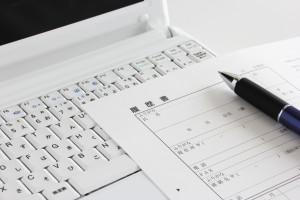 まずは書類選考突破!失敗しない履歴書・経歴書の作り方