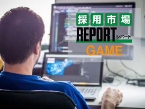 """""""VR元年""""で採用は好調!ゲーム業界の採用市場レポート"""