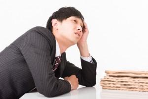 「会社辞めたい!」そんな衝動に駆られる瞬間はいつ?