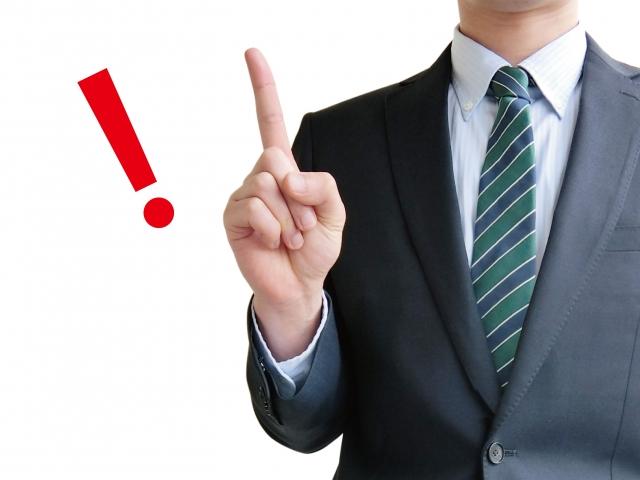 転職先が選べない人必見!企業選びのポイント