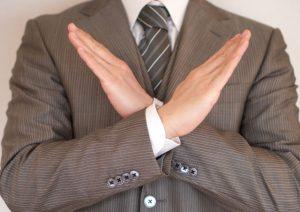 こんなビジネスパーソンにはなっちゃダメ!一緒に仕事をしたくないと思われてしまう人の特徴と対策