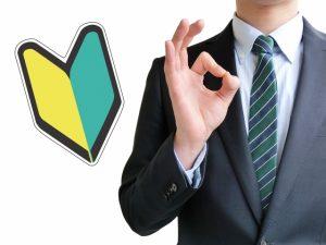 営業初心者必見!よくある役職と営業アプローチポイント