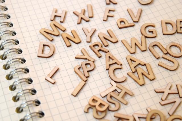 やる気を持てあましてる社会人に送る、効率の良い英語の勉強方法