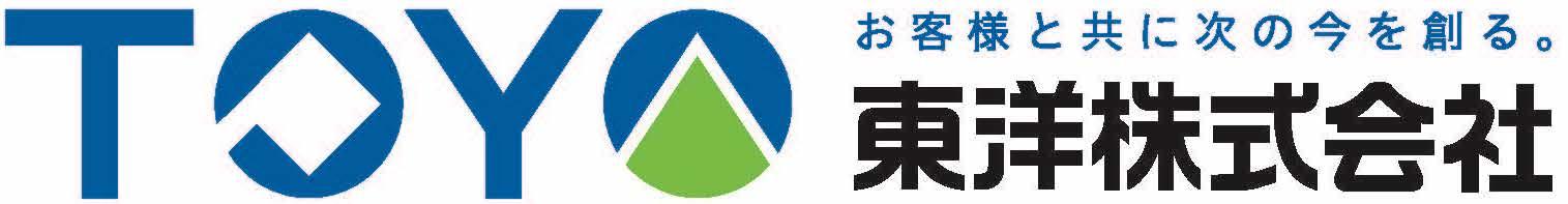 東洋株式会社(本社所在地:北海道)