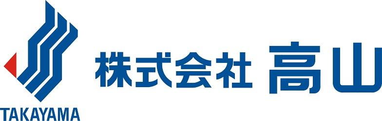 株式会社高山 (本社所在地:宮城県)
