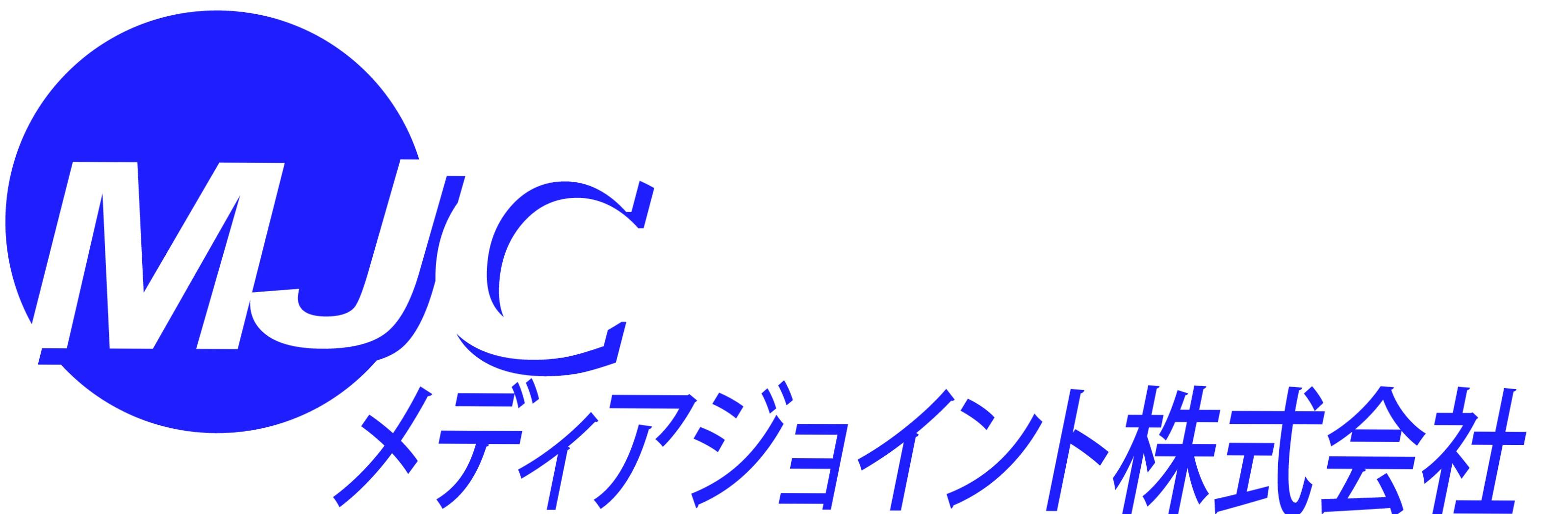 メディアジョイント株式会社