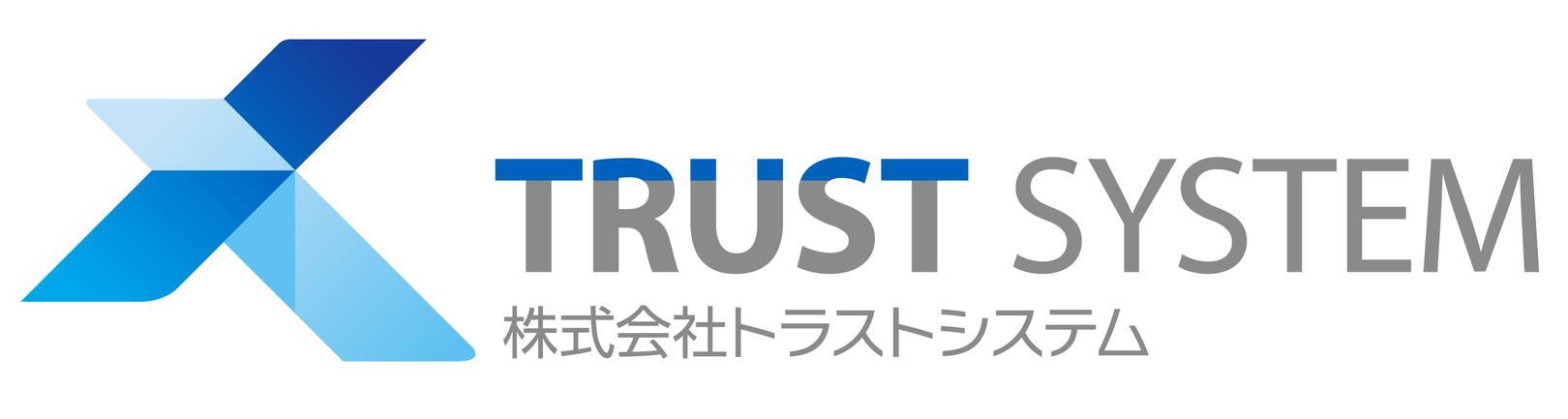 株式会社トラストシステム