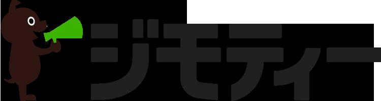 株式会社ジモティー