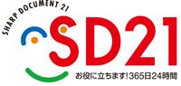 株式会社シャープドキュメント21ヨシダ