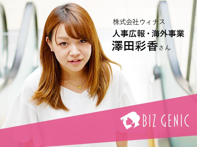 澤田彩香の画像 p1_20