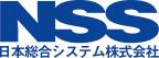 日本総合システム株式会社