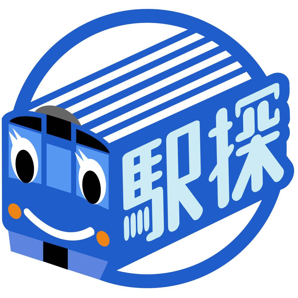 「株式会社駅探」の画像検索結果