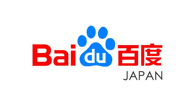 バイドゥ株式会社