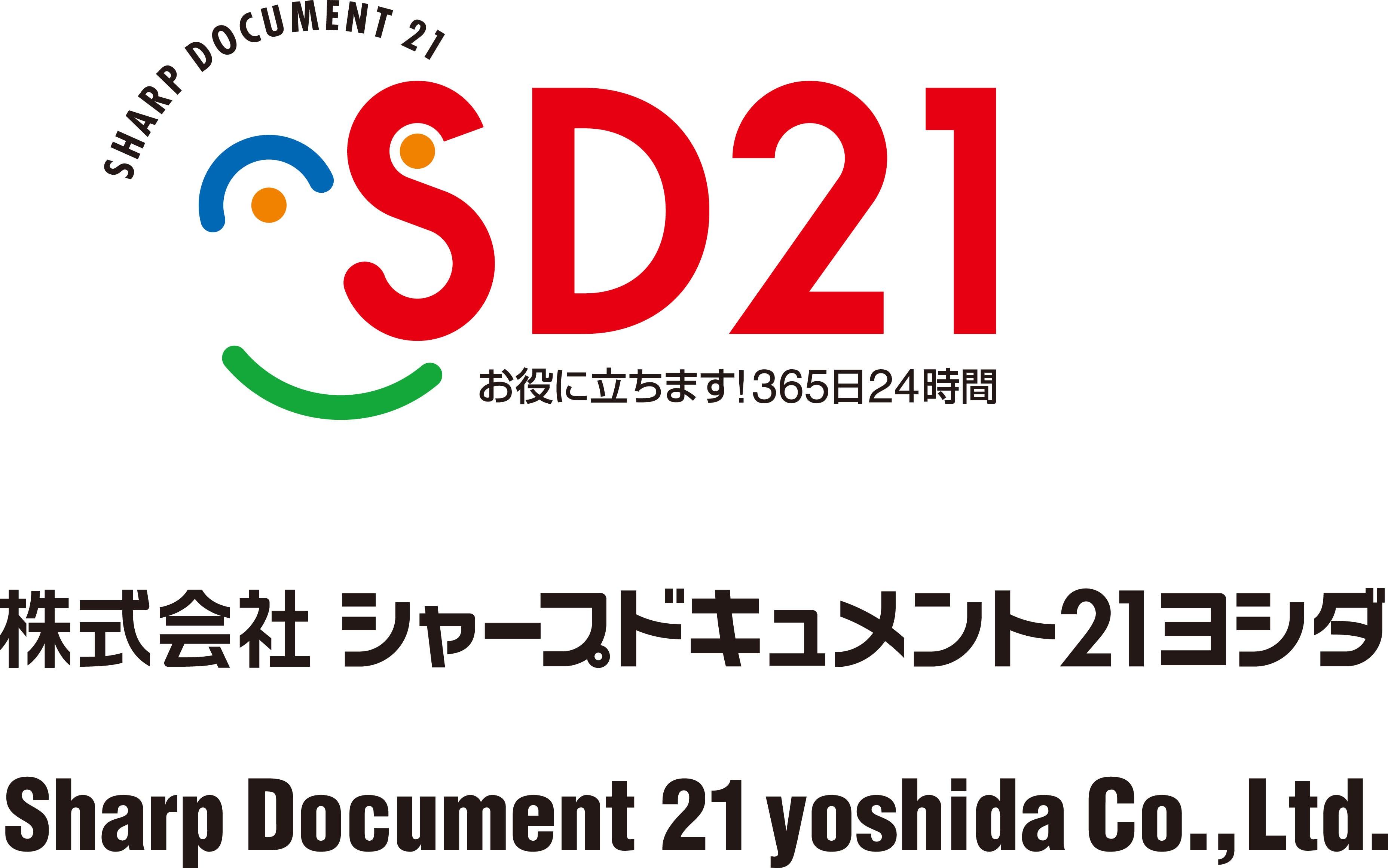 株式会社SharpDocument21yosida